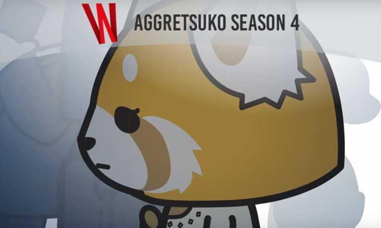 aggretsuko season 4 release date