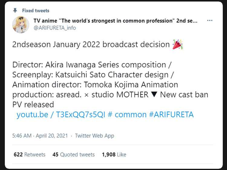 second season release date