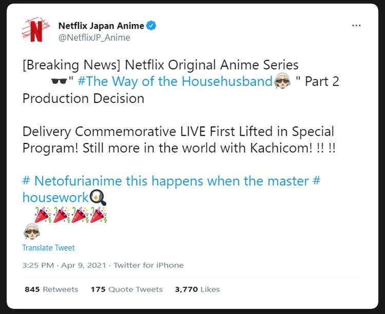 Netflix Renewed