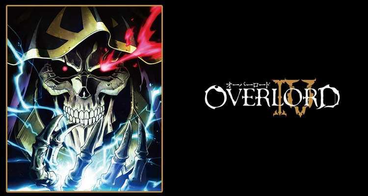 overlord teaser visual